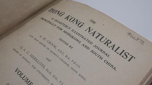 The Hong Kong Naturalist Quarterly