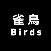 Bird experts >>