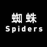 Spider expert >>