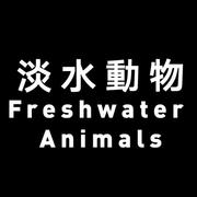 Freshwater Animals experts >>