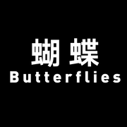 Butterfly experts >>