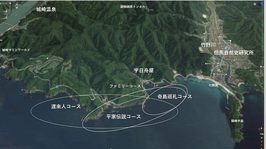 自然史研カヌーコース.jpg