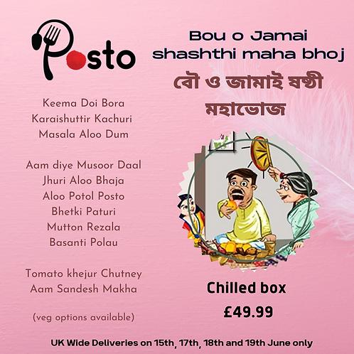 Bou o Jamai shashthi maha bhoj
