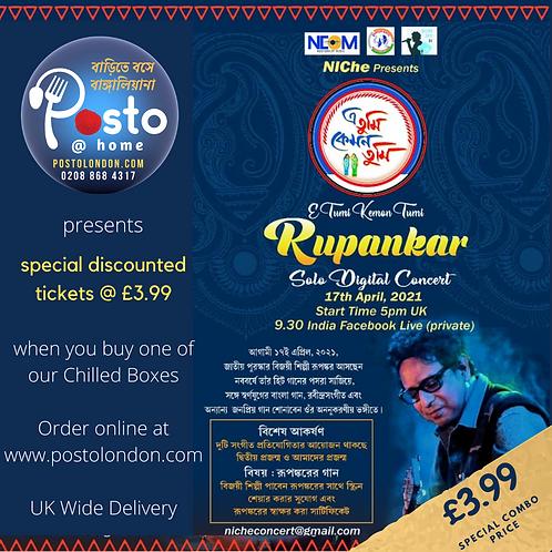 Rupankar - Solo Digital Concert - Family Ticket