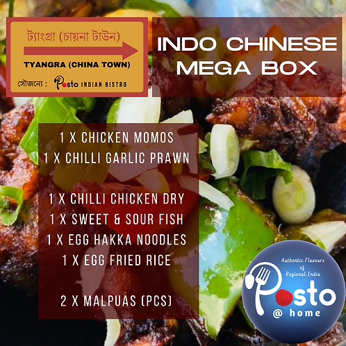 Indo Chinese Mega Box