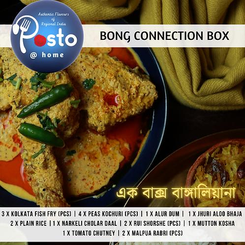 Bong Connection Box