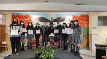 Ceremonia de premiación estudiantes destacados
