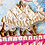 Thumbnail: Mountain Bear