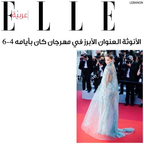Elle Arabia Lebanon