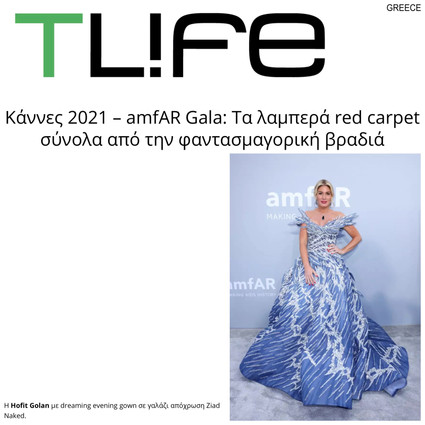 Tlife Greece