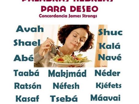 Palabras Hebreas para Deseo