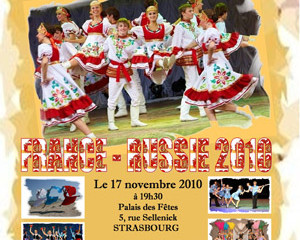 """концерт ансамбля """"Viva dance"""""""