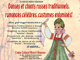 Благотворительный концерт в пользу строительства Русского православного Храма в Страсбурге.