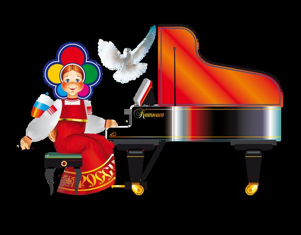 Катюша у рояля-1.png
