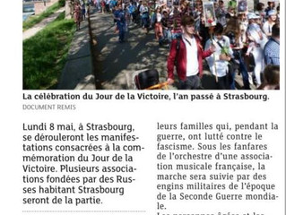 Бессмертный полк в Страсбурге