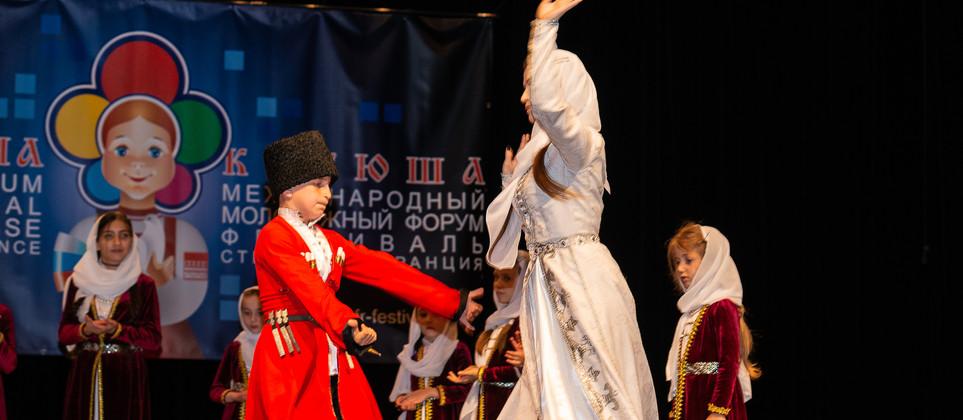 KATUSCHA_160.jpg