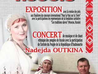 """""""Ma petite Russie"""". Expo et concert. 15/06/2018 au Consulat Général de la Russie à Strasbo"""