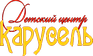 logo caroussel RU.png