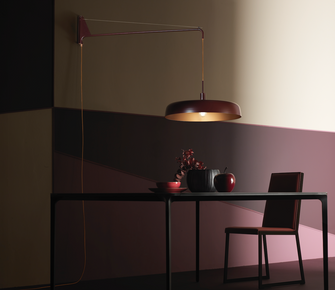 STUDIOFUOCO Lighting 0093