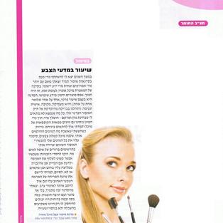 מגזין מנטה
