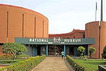 benin museum.jpg