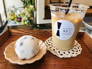 餅菓子と喫茶日日(にちにち)