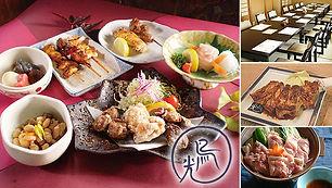 鳥光 須磨本店(焼鳥/活魚料理など)