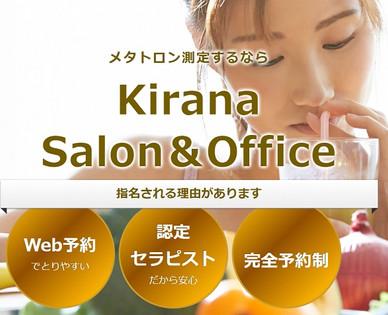kirana-salon-office.jpg