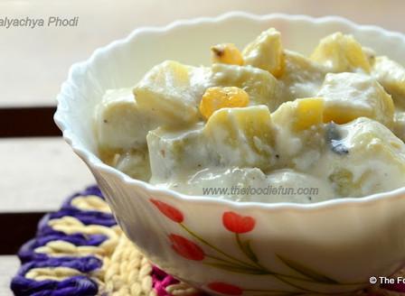 Ratalyachya Phodi ( Sweet Potato Dessert)