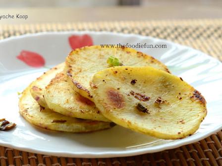 Ratalyache Kaap (Sweet Potato Slices)