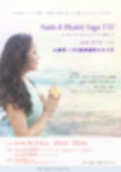 20190921Daphne_BhaktiTTC_A4.jpg