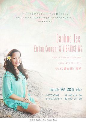 Daphne_Concert&WS_A4_p.jpg