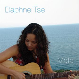 daph-mata-cdcover.jpg
