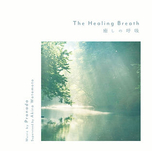 01_The_healing_表.jpg