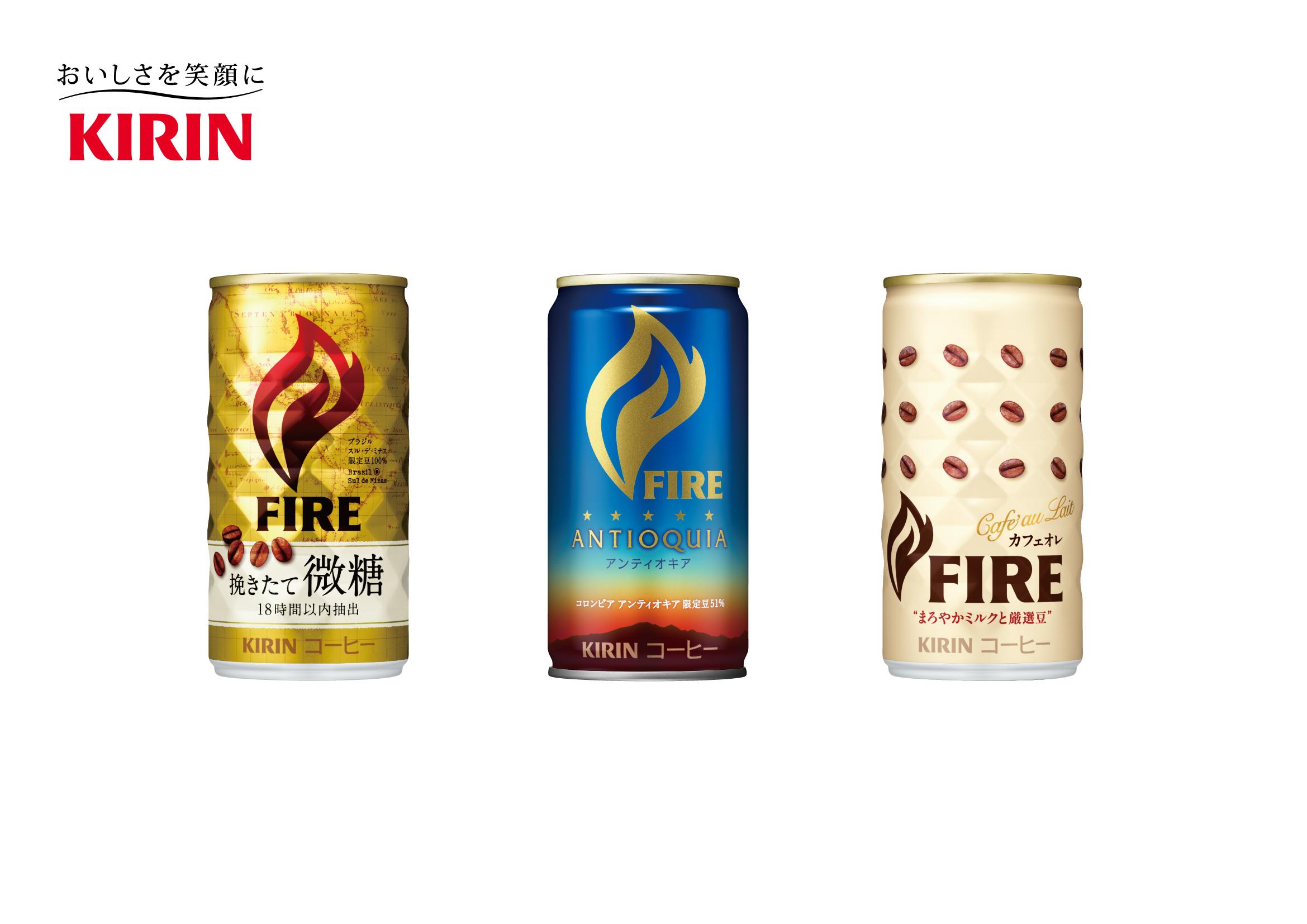 KIRIN FIRE-CAN-1