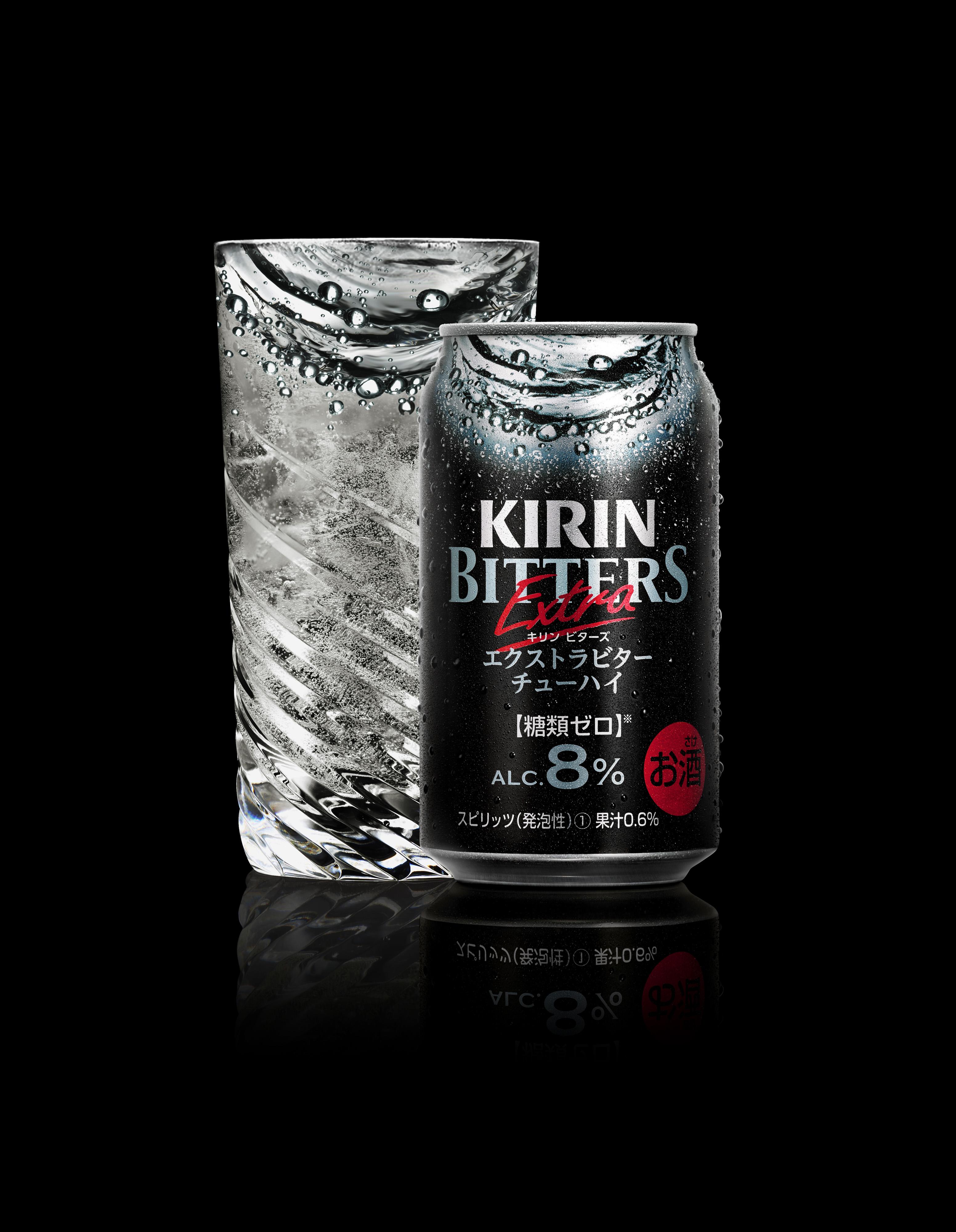 Bitters_EX