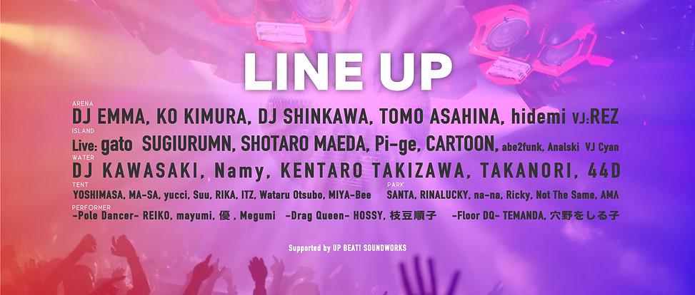 LINE_UP.jpg