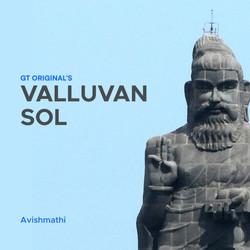 VALLUVAN SOL