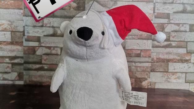 Pre loved Stuffed Toy 11