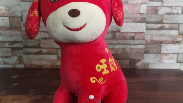 Pre loved Stuffed Toy 39