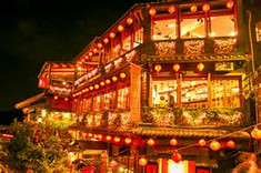ノスタルジックな街並みで知られる台湾のイチオシの人気スポット「九份」の情報ページです。九份の見どころ、ベストシーズン、アクセスのコツ、合わせて立ち寄りたい名所など観光のポイントから地図、ハイライト動画まで幅広くご案内しています。詳細はこちらからご覧ください。