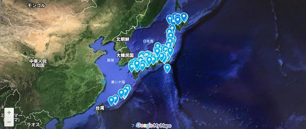 北は北海道・神威岬から南は沖縄・久米島まで、日本が海外にほこる絶景や歴史的遺産を地図にまとめました。クリックするとグーグルマップで確認できます。