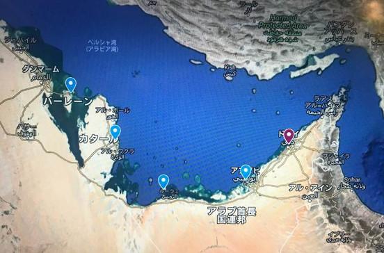 アブダビやシルバニヤス島、バーレーン、ドーハなど中東・ドバイクルーズ旅行の出着港や寄港地をグーグルマップで確認できます。
