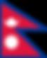 宇宙に一番近い山岳リゾート地、ネパール・ヒマラヤのイチオシのリゾートホテル「ホテル・エベレスト・ビュー」の情報ページです。