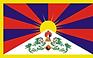 チベット仏教の聖地として知られる中国・チベット自治区のイチオシの人気スポット「ラサ」の情報ページです。