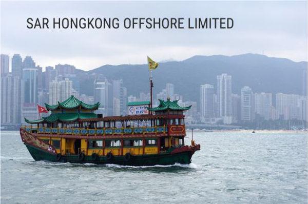 LIMITED SAR HK.jpg