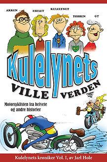 2021-09-13-Kulelynets-kroniker-Vol-I.jpg