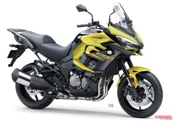 Fire nye Kawasaki på EICMA