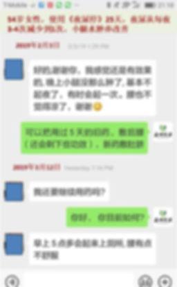 晓棠11.jpg