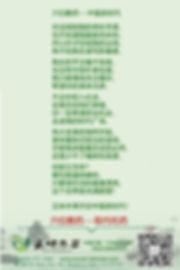 穴位敷药广告的广告.jpg